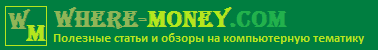 where-money.com
