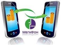 Как перевести деньги с Мегафона
