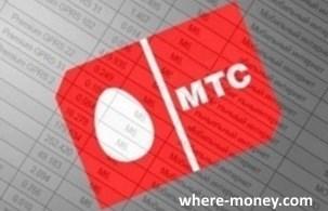 Мегафон бонусные баллы активировать