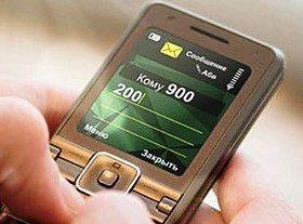 перевод с карты на карту сбербанк через смс 900