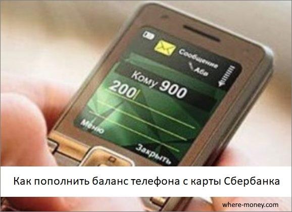 Мегафон проверить тарифный план