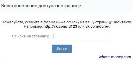 аккаунт поддержки вк