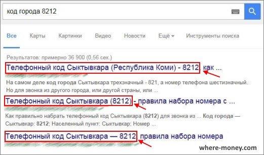 найти адрес человека в россии