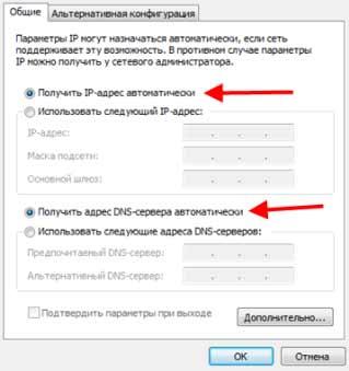 IP DNS сервера