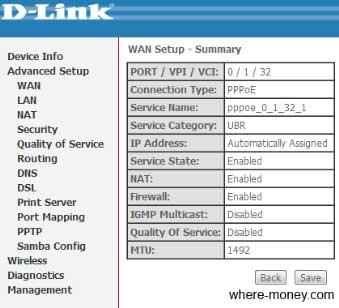 Завершение настройки ADSL интернета