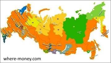 Продвижение сайтов в регионах