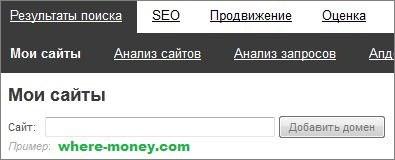 Введите URL сайта
