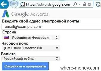 Валюта google adwords реклама яндекс украина