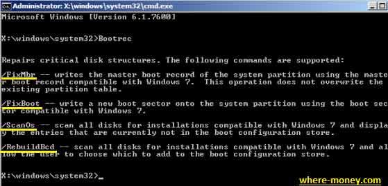 Bootmgr is missing что делать windows xp
