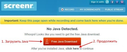 free java download