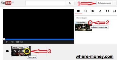 Где можно обрезать видео онлайн
