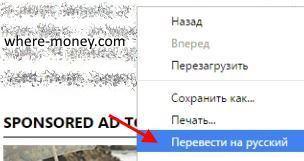 Перевод С Английского На Русский На Компьютер