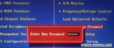 Введите пароль на БИОС