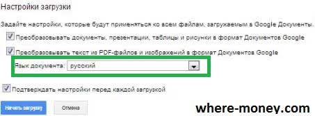 укажите язык документа