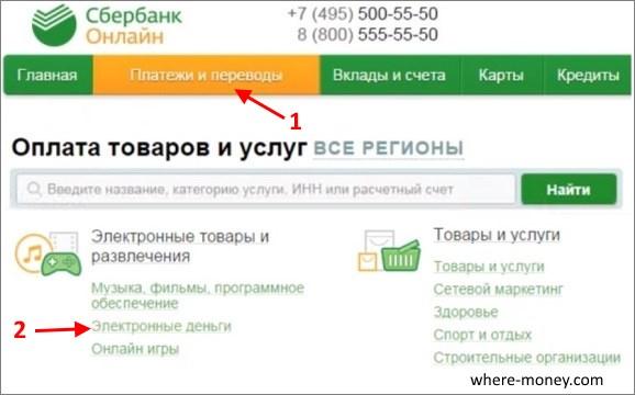кредит без проверки кредитной истории без справок и поручителей в москве