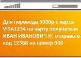 sms код