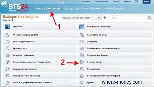Оформить кредитную карту в банке восточный онлайн за 5 минут