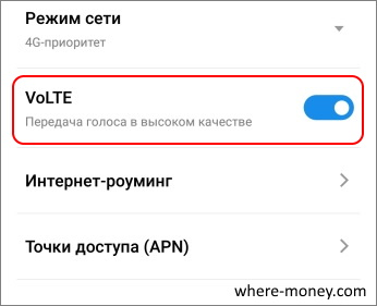 SIM карты и сети