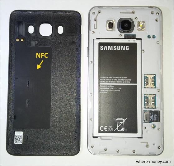 nfc антенна где находится в телефоне