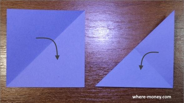 Сложите по диагонали