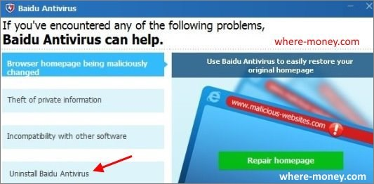 Uninstall Baidu Antivirus